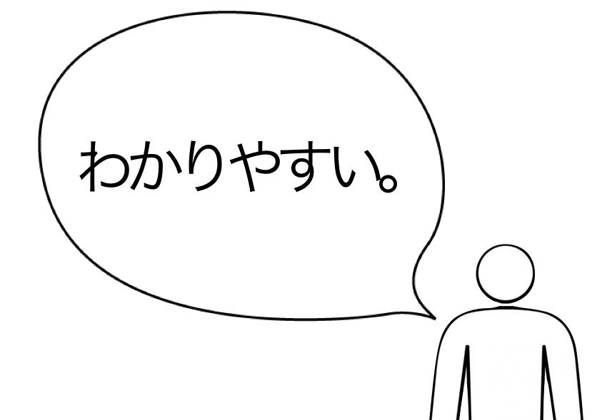 f:id:kanaida:20170124002354p:plain
