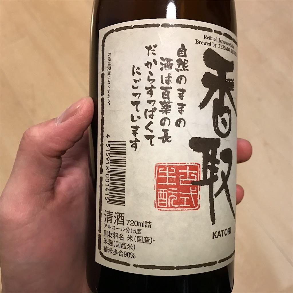 f:id:kanaida:20170126192647j:image