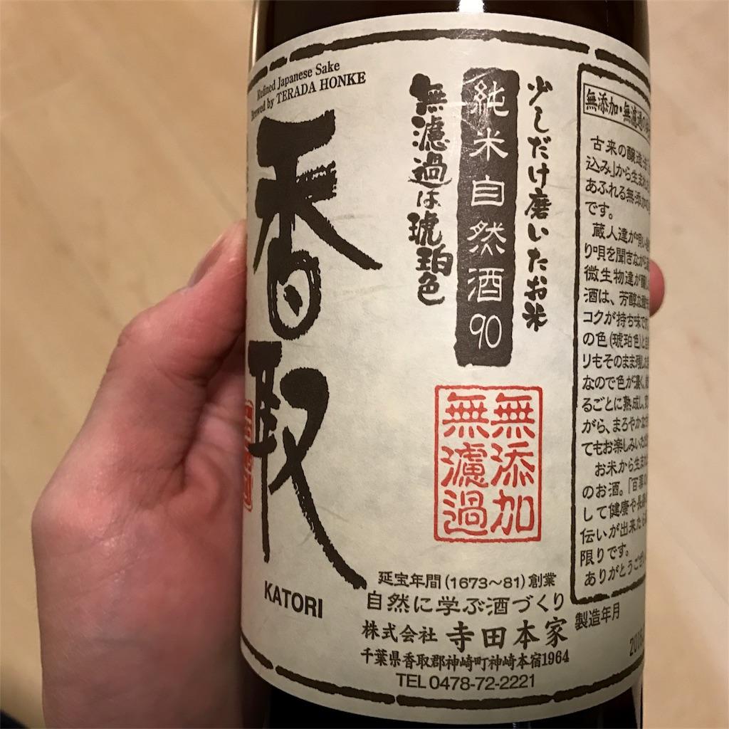 f:id:kanaida:20170126192652j:image