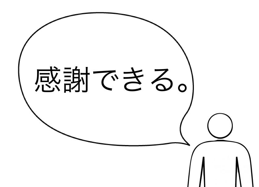 f:id:kanaida:20170126220547p:plain