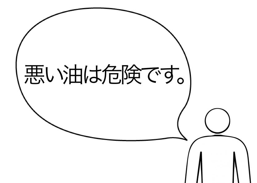 f:id:kanaida:20170202151241p:plain