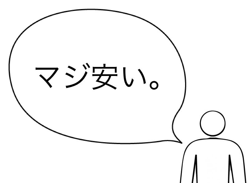 f:id:kanaida:20170207230251p:plain