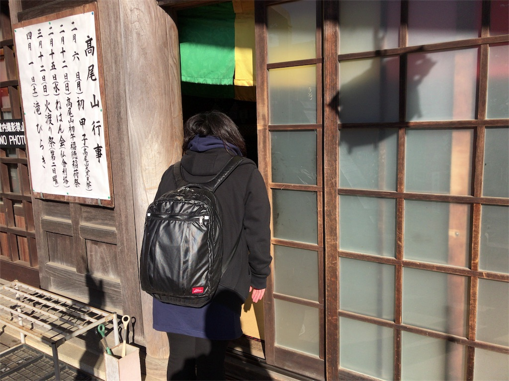 f:id:kanaida:20170219222747j:image