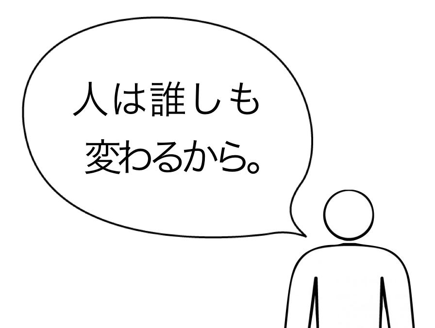 f:id:kanaida:20170220230145p:plain