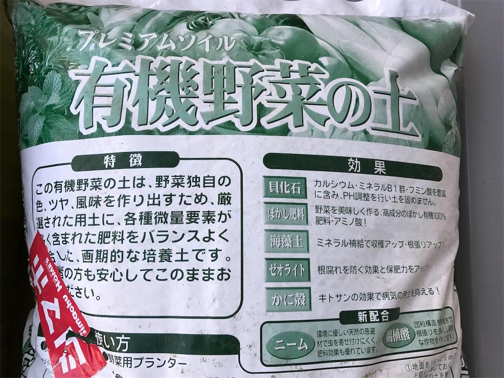 f:id:kanaida:20170224135845j:image