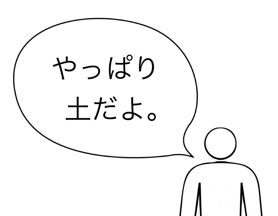 f:id:kanaida:20170224234204p:plain