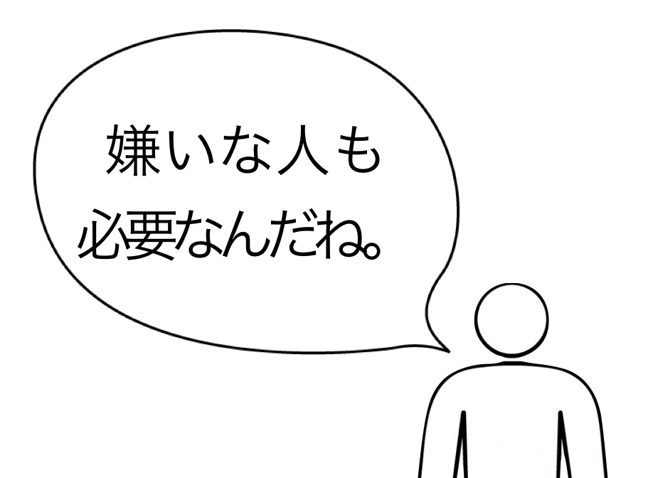 f:id:kanaida:20170303220940p:plain