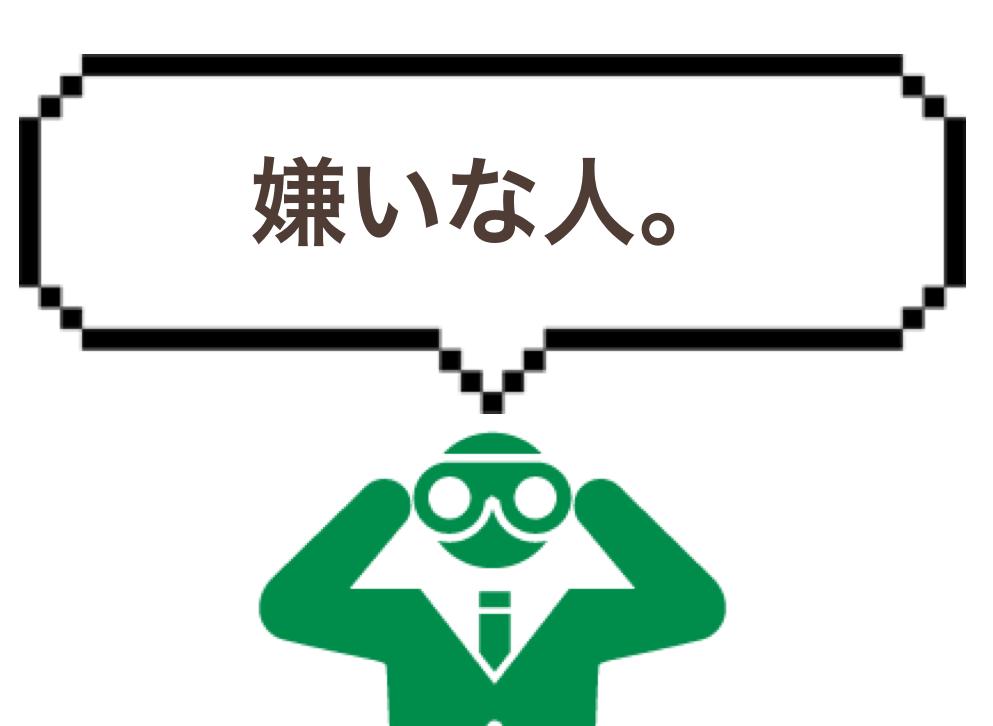 f:id:kanaida:20170303221814p:plain