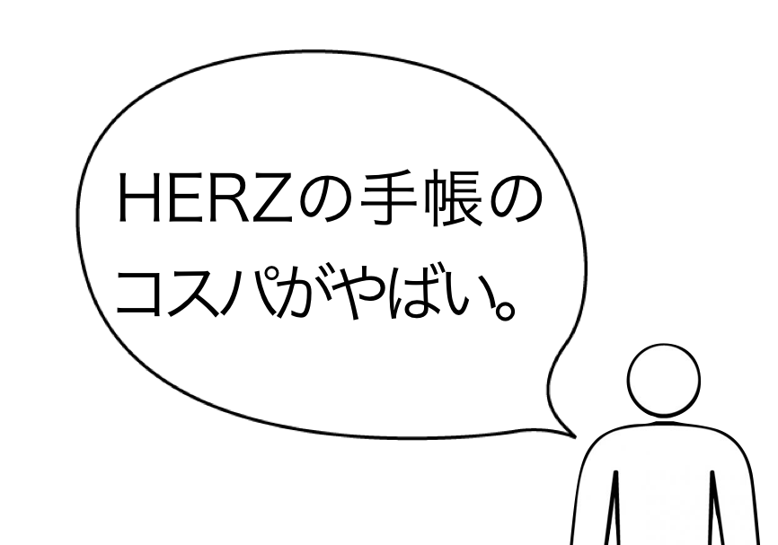 f:id:kanaida:20170305105849p:plain