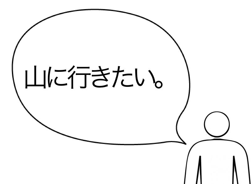 f:id:kanaida:20170323225111p:plain