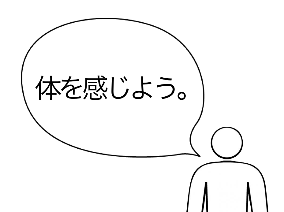 f:id:kanaida:20170323232343p:plain