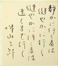 f:id:kanaimichiko:20161231151052p:plain