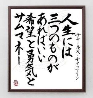 f:id:kanaimichiko:20171231105952j:plain