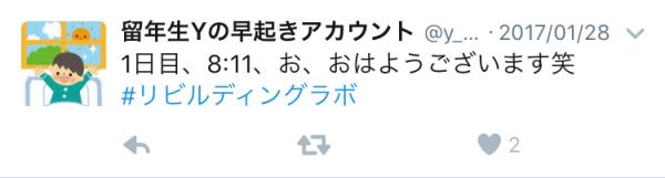f:id:kanainaoki:20170220182356p:plain