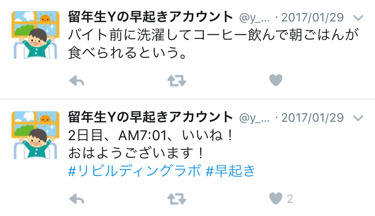 f:id:kanainaoki:20170220182401p:plain