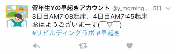 f:id:kanainaoki:20170220182404p:plain
