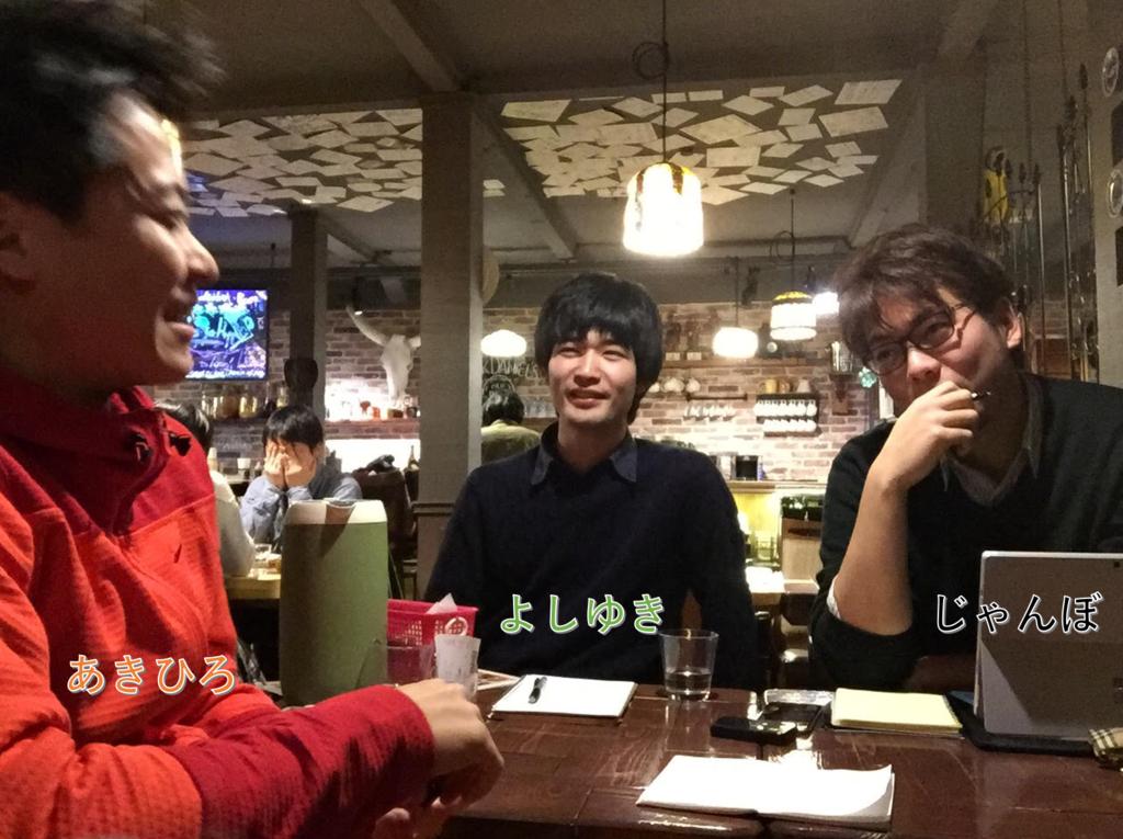 f:id:kanainaoki:20170220184213p:plain