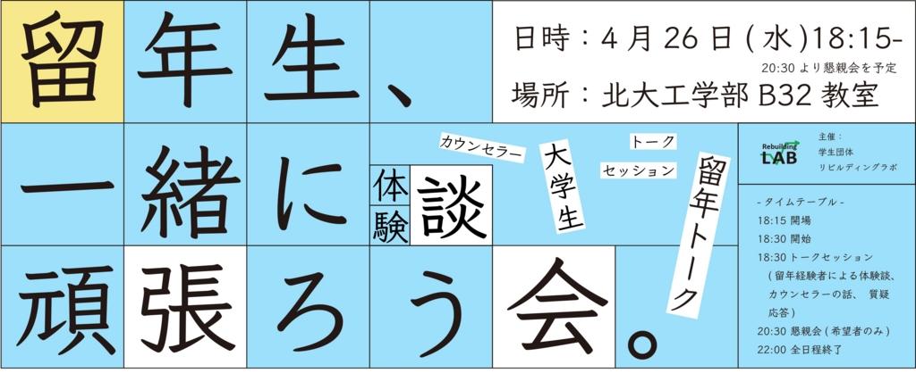 f:id:kanainaoki:20170405215035j:plain