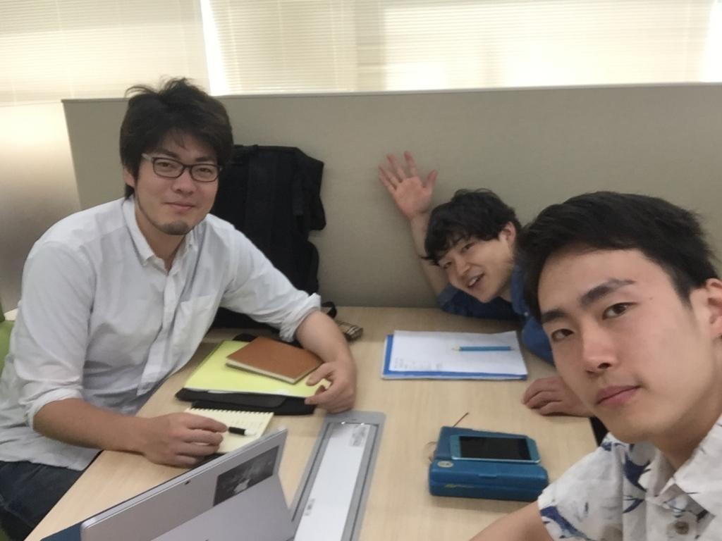f:id:kanainaoki:20170630212345j:plain