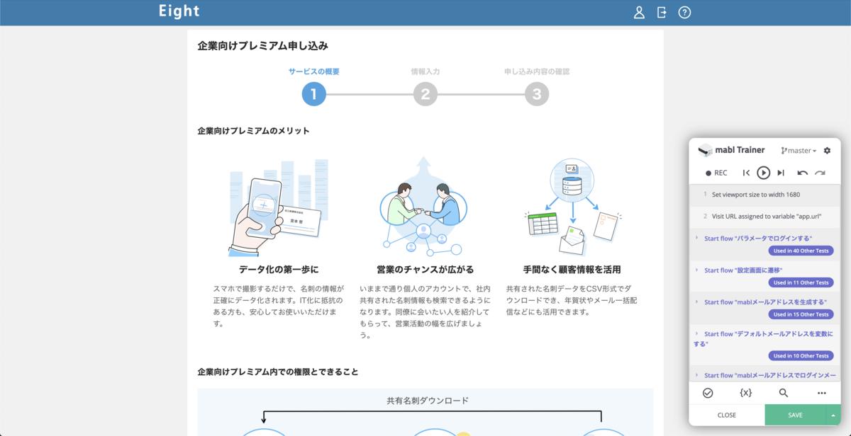 f:id:kanajun102114:20200825185051p:plain