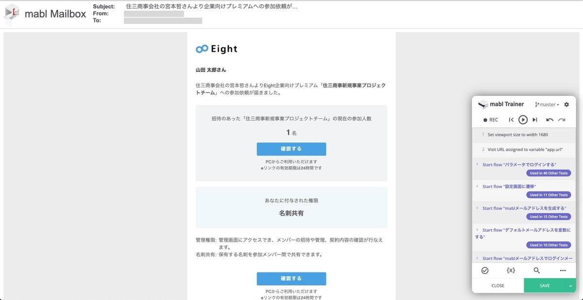 f:id:kanajun102114:20200825185333j:plain