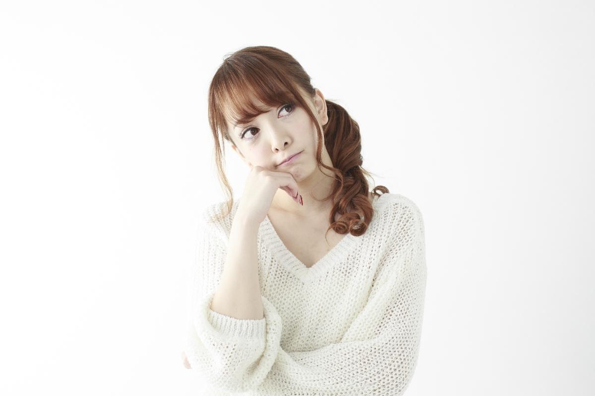 f:id:kanakana-yumo:20190420173002j:plain
