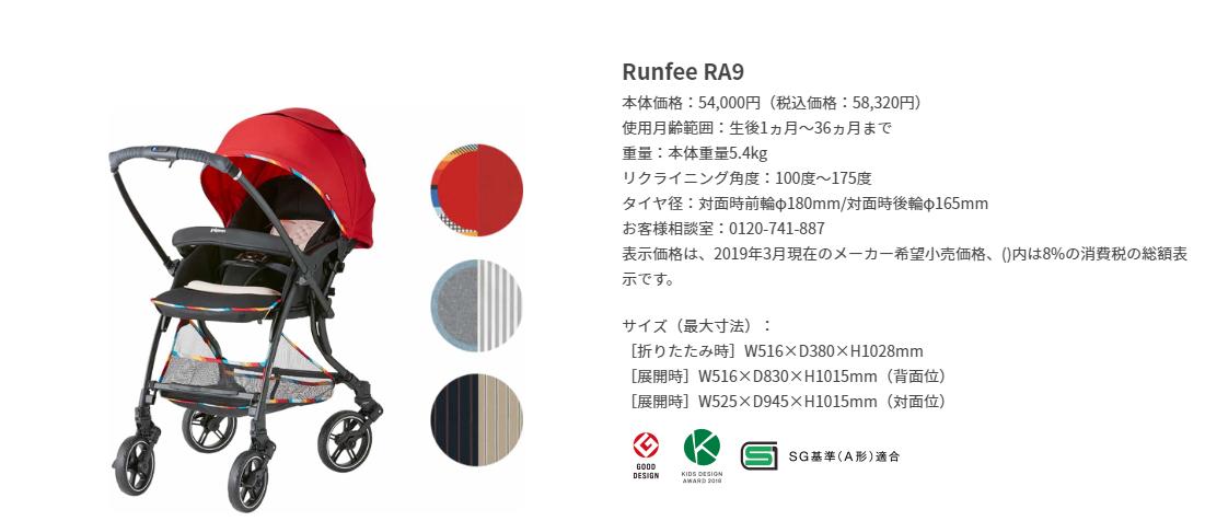 f:id:kanakana-yumo:20190506200514p:plain