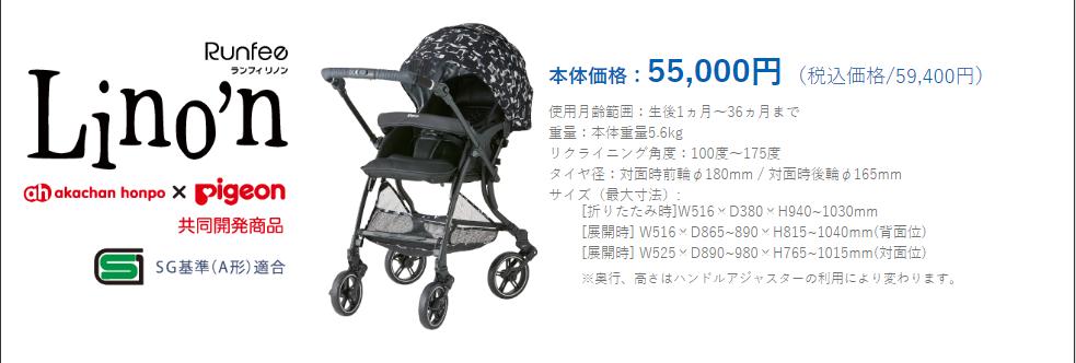 f:id:kanakana-yumo:20190506200517p:plain