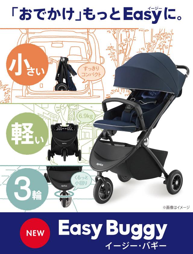 f:id:kanakana-yumo:20190525185555j:plain