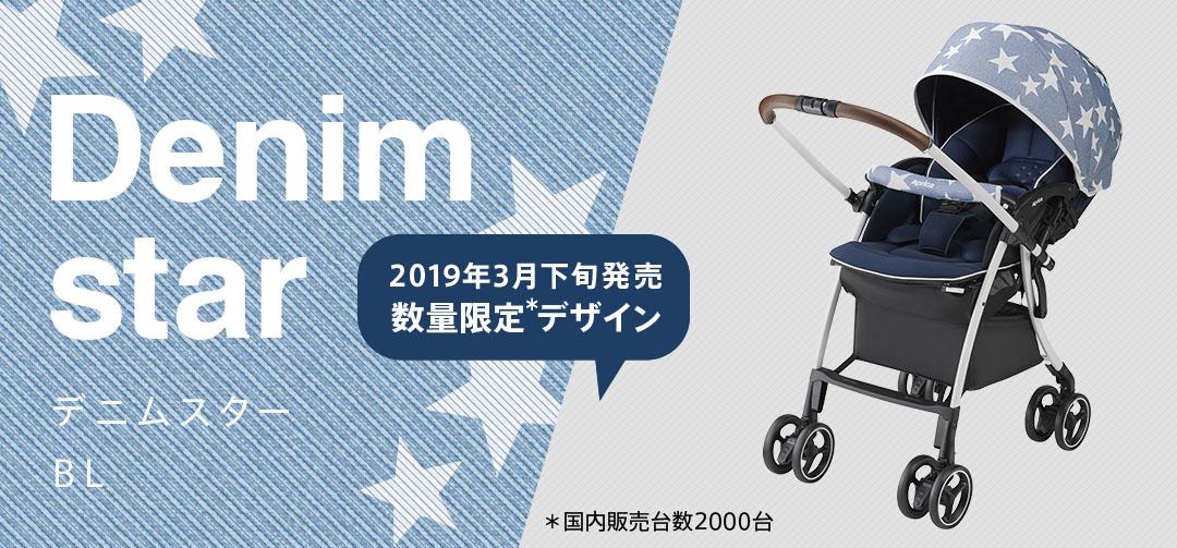 f:id:kanakana-yumo:20190531193624j:plain