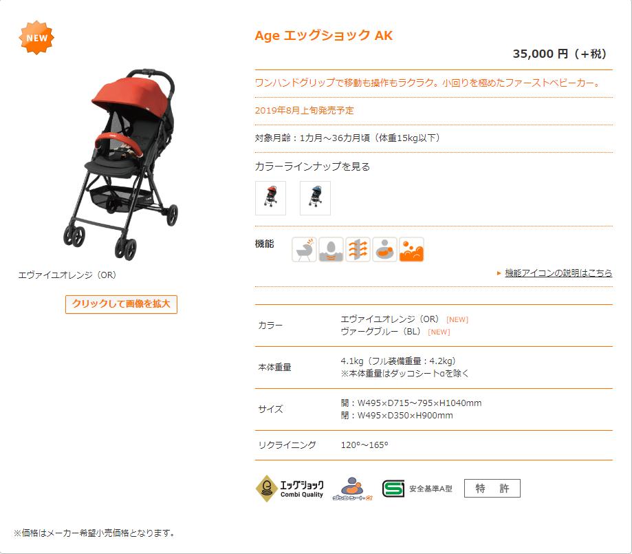 f:id:kanakana-yumo:20190721144849p:plain