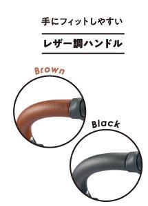 f:id:kanakana-yumo:20190909164852j:plain
