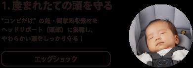 f:id:kanakana-yumo:20200131181302p:plain