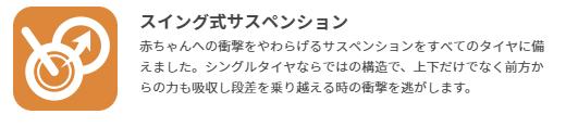 f:id:kanakana-yumo:20200211224802p:plain