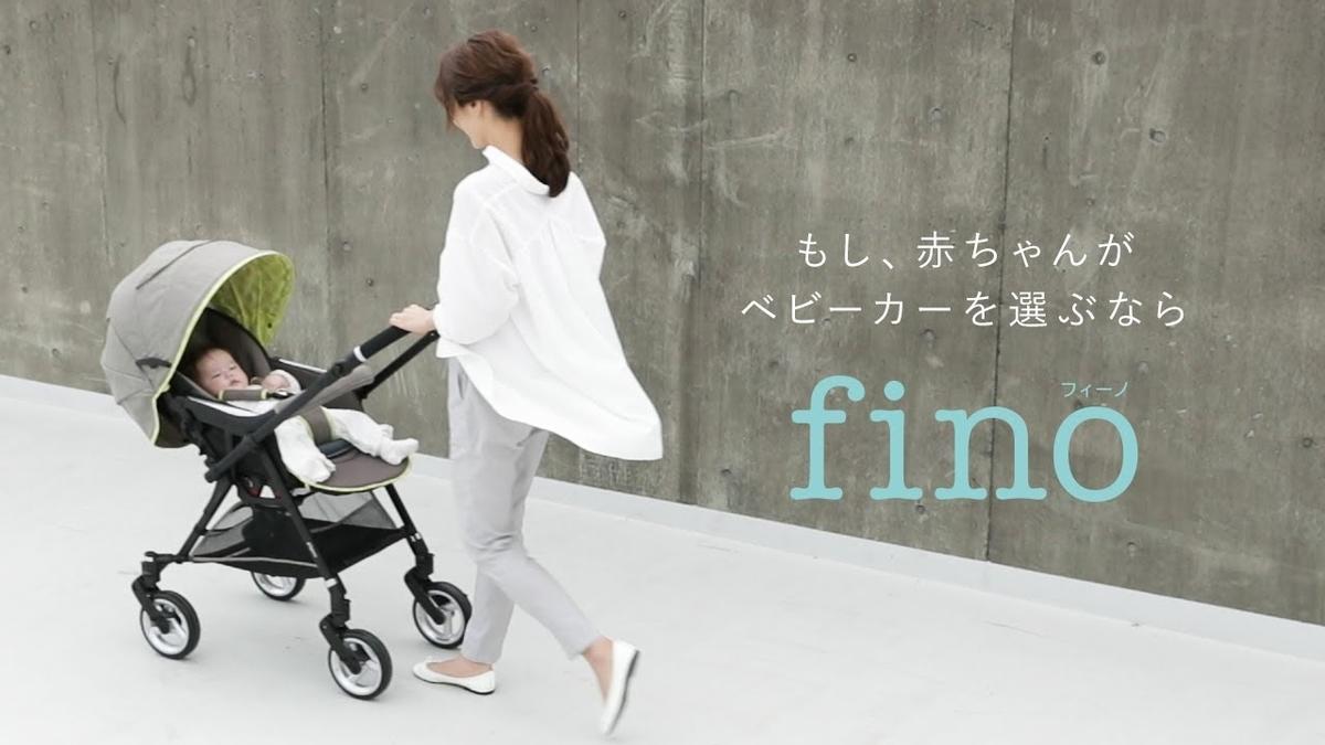 f:id:kanakana-yumo:20200217171243j:plain