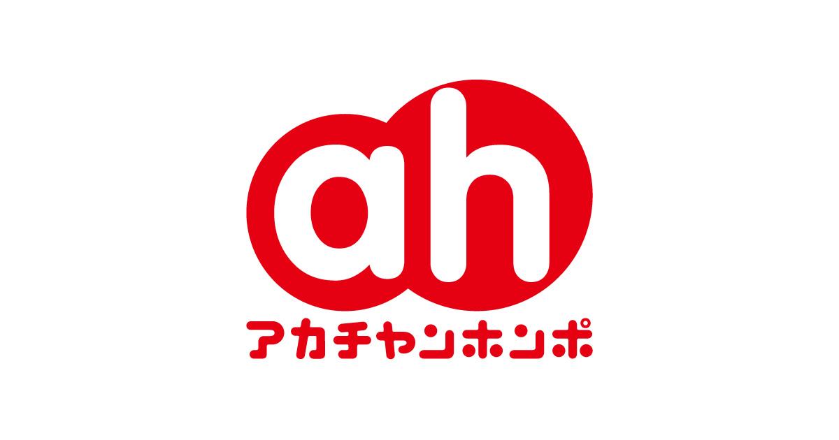 f:id:kanakana-yumo:20200309222722j:plain