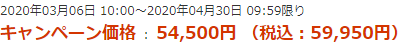 f:id:kanakana-yumo:20200316141323p:plain