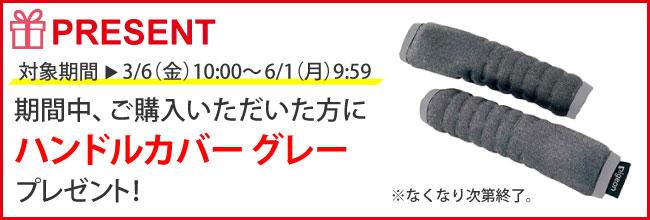 f:id:kanakana-yumo:20200316141353j:plain