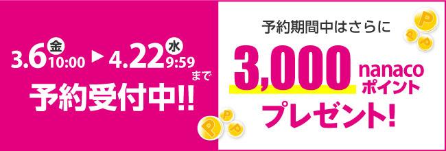 f:id:kanakana-yumo:20200316141402j:plain