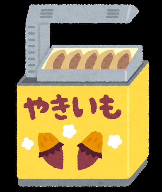 レジスタ ント スターチ 食品