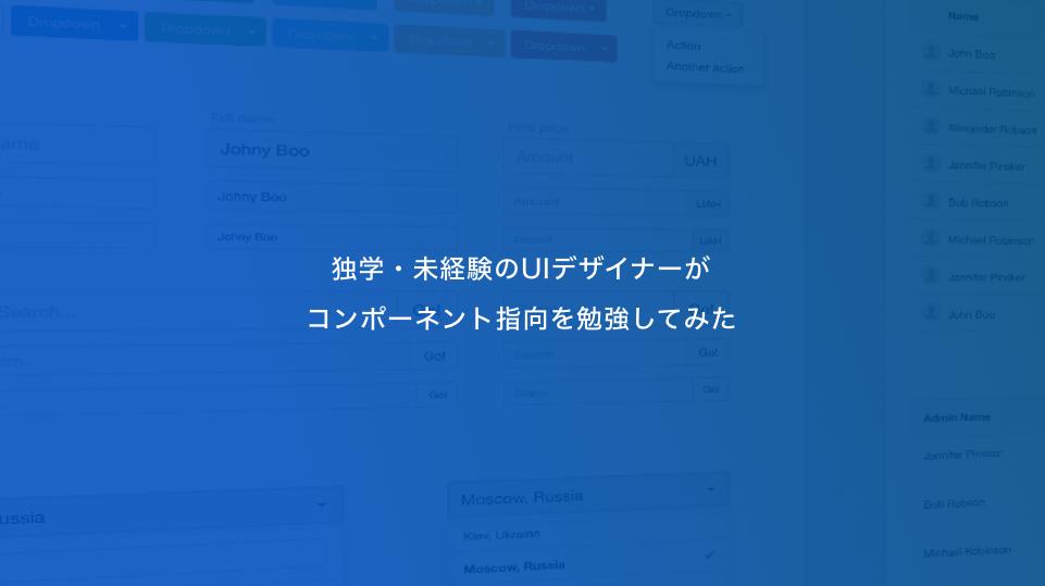 f:id:kanako-kobayashi:20180330003059p:plain