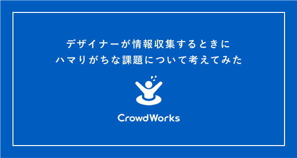 f:id:kanako-kobayashi:20180518173428p:plain