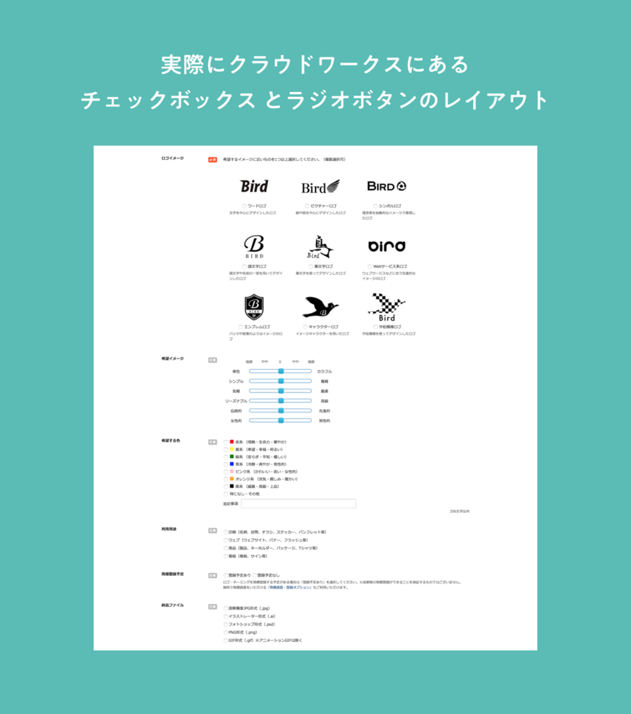 f:id:kanako-kobayashi:20180720034949p:plain