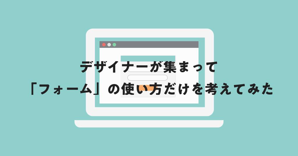 f:id:kanako-kobayashi:20180720052425p:plain