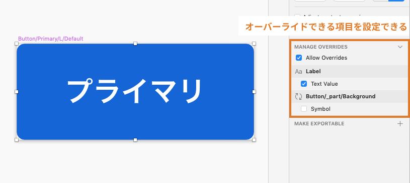 f:id:kanako-kobayashi:20190610140457p:plain