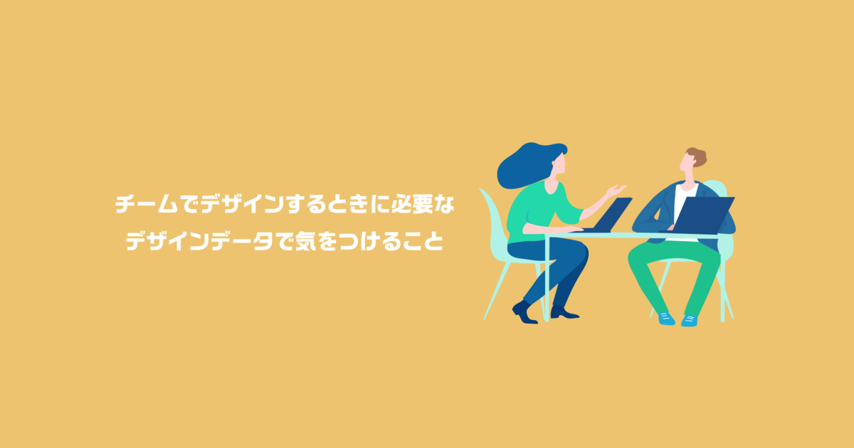 f:id:kanako-kobayashi:20190611093926p:plain