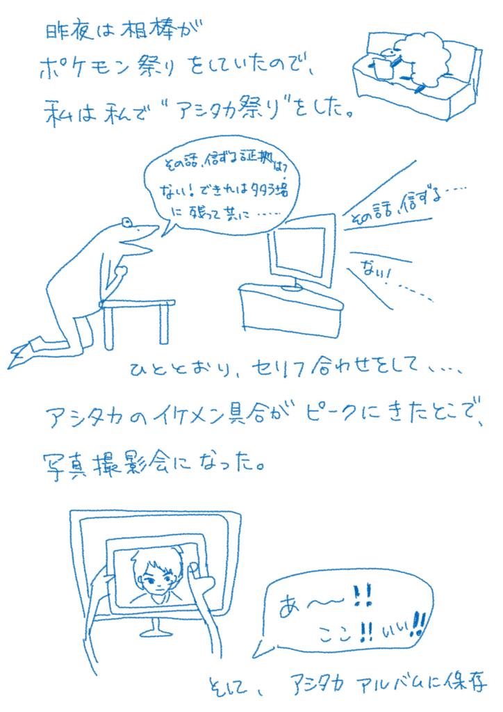 f:id:kanako1217:20161012125631j:plain