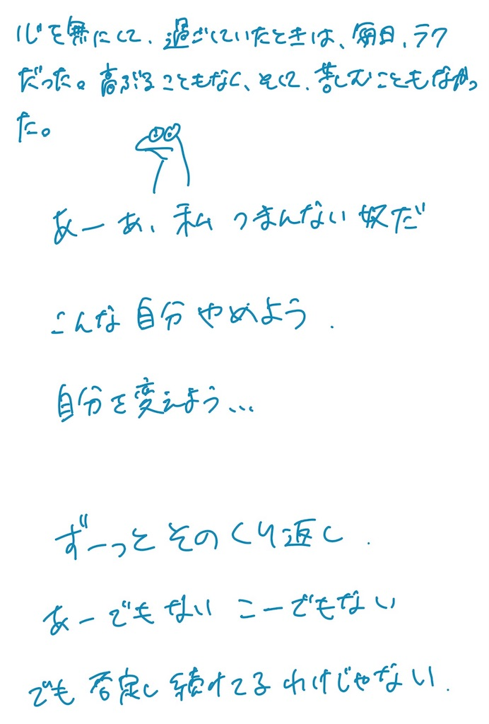f:id:kanako1217:20170620070340j:image