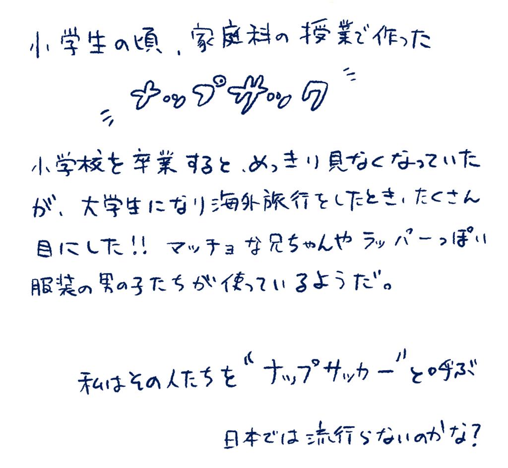 f:id:kanako1217:20180201162356j:plain