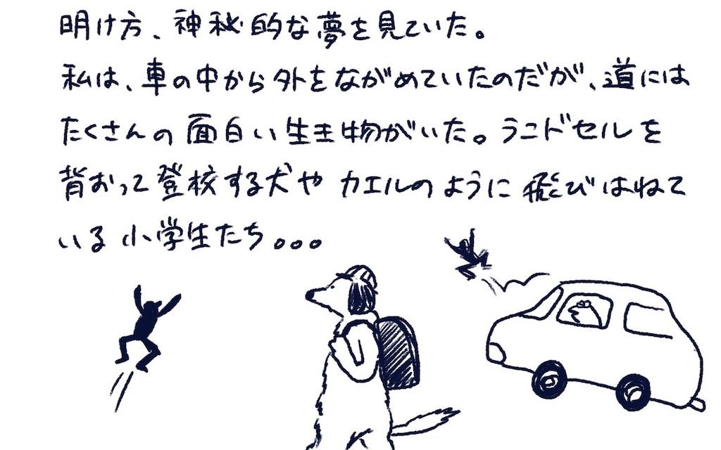 f:id:kanako1217:20180618090215j:image